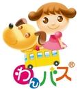 わんバス(配信限定パッケージ)/CO906.