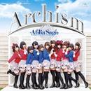 Archism/アフィリア・サーガ・イースト