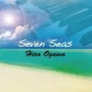 Seven Seas/ヒロオガワ