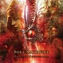 SOUL SACRIFICE オリジナルサウンドトラック/SOUL SACRIFICE