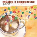 musica e cappuccino/Toy Spoon