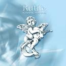 Rutile/真鍋吉明