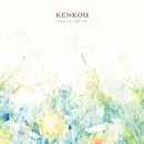 Music In The Air/KENKOU