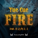 FIRE feat. 日之内エミ/Yue Cue