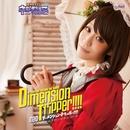 TVアニメ『超次元ゲイム ネプテューヌ』オープニングテーマ「Dimension tripper!!!!」/nao