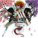 THE PROGRAM EP/KENSHO KUMA & CLOUD NI9E