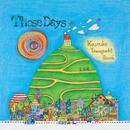Those Days/Kousuke Yamaguchi Band