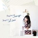 Singing Songs, Singing Lives/コンノアキコ