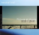 Picture et Azure(情景と群青) - Tribute to SHOW-SKA/Neutral Trial