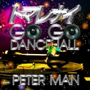 トマレナイ ~GO GO DANCEHALL~(配信限定パッケージ)/PETER MAN