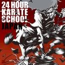 24 HOUR KARATE SCHOOL JAPAN/V.A. Produced by SKI BEATZ