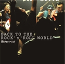 BACK TO THE ROCK'n'ROLL WORLD/夜のストレンジャーズ