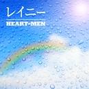 レイニー(配信限定パッケージ)/HEART-MEN