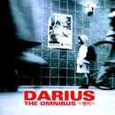 ダライアス THE OMNIBUS -世代-/ZUNTATA