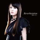 Reverberation/織田かおり