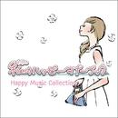 私のハッピーマナーブック ハッピーミュージックコレクション/ZUNTATA