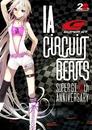 CiRCUiT BEATS -SUPER GT 20th ANNIVERSARY-/IA×SUPER GT