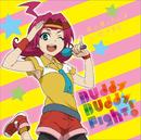 Buddy Buddy Fight! (TV Size)/奈々菜パル子(CV:徳井青空)