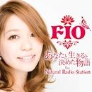 あなたと生きると決めた物語 feat. Natural Radio Station/Fio