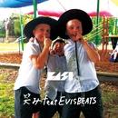笑み feat. EVISBEATS/BASI