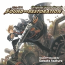 SOUND ∞ RESTORATION/浅倉大介