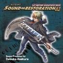 SOUND ∞ RESTORATION 02/浅倉大介