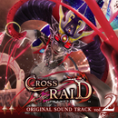 Shining Force CROSSRAID ORIGINAL SOUNDTRACK vol.2/SEGA