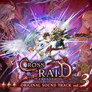 Shining Force CROSSRAID ORIGINAL SOUNDTRACK vol.3/SEGA