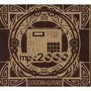 STILL MPC 2000/DJ MOTORA & DJ PERRO