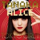 TOKYO GIRLII/TANAKA ALICE
