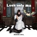 Look only me/水月エナ