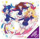 TVアニメ『アイカツ!』OP/EDテーマ「SHINING LINE*/Precious」/STAR☆ANIS