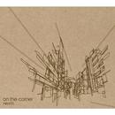 on the corner (Inst)/MANTIS
