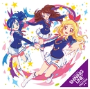 TVアニメ『アイカツ!』OP/EDテーマ「SHINING LINE*/Precious」(ハイレゾ音源)/STAR☆ANIS