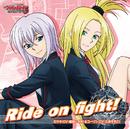 Ride on fight!/ミサキ(CV:橘田いずみ)&コーリン(CV:三森すずこ)