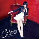 Colors/織田かおり