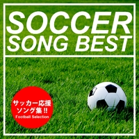 V.A./SOCCER SONG BEST