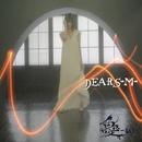 DEARS-M-/憂-ui-