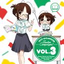 PETIT IDOLM@STER Twelve Campaigns! Vol.3 秋月律子&ちっちゃん/秋月律子(CV:若林直美)