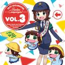 PETIT IDOLM@STER Twelve Campaigns! Vol.3 天海春香&はるかさん/天海春香(CV:中村繪里子)