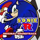 Sonic R Original Soundtrack/SEGA/Richard Jacques