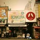 BONKURA/swimmingpoo1