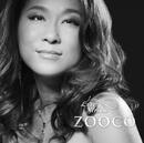 Love Stream/ZOOCO