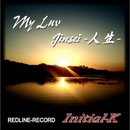 My Luv/Jinsei-人生/Initial-K