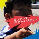 エンドレス/Utatane/Nayuta