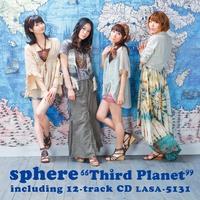 スフィア – Third Planet