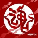 魂/JABBERLOOP