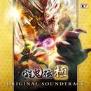 『討鬼伝 極』オリジナルサウンドトラックCD/コーエーテクモゲームス
