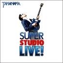 SUPER STUDIO LIVE!/高中正義