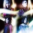 INFINITY/GANGLION